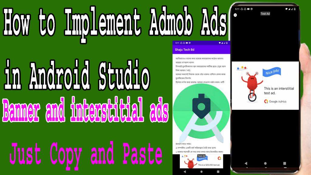 admobe ads