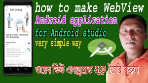 How to Make WebView Android Application